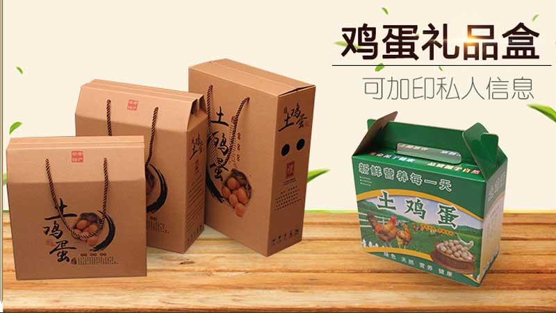 牛皮紙土雞蛋禮盒詳情2