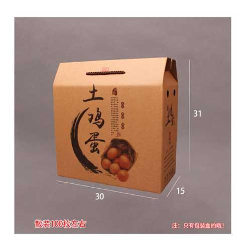 牛皮紙土雞蛋禮盒小4