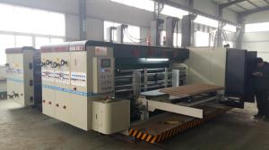 纸箱厂设备-2