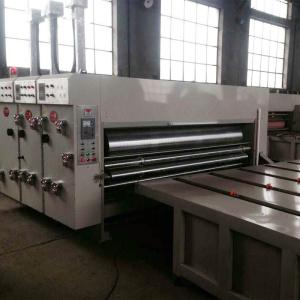 纸箱厂设备-6
