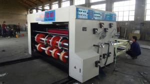 纸箱厂设备-8