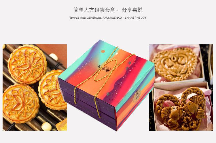 月圓滿月餅禮品盒詳情1