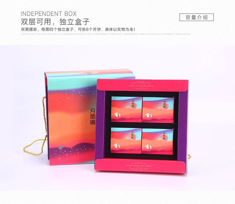 月圓滿月餅禮品盒詳情5