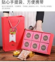 小清新月餅禮品盒小4