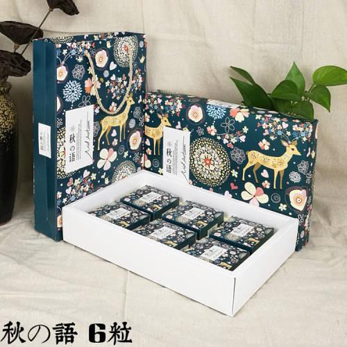 月餅包裝盒小2-1