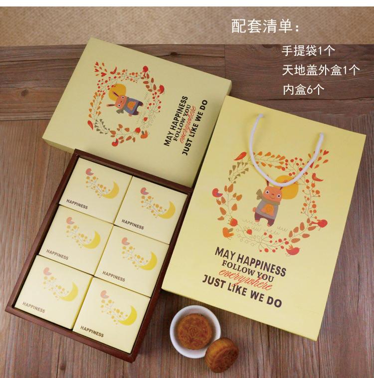 63-80克月餅包裝禮盒詳情5