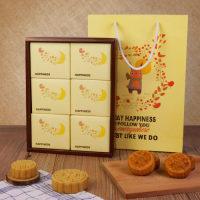 63-80克月餅包裝禮盒小4