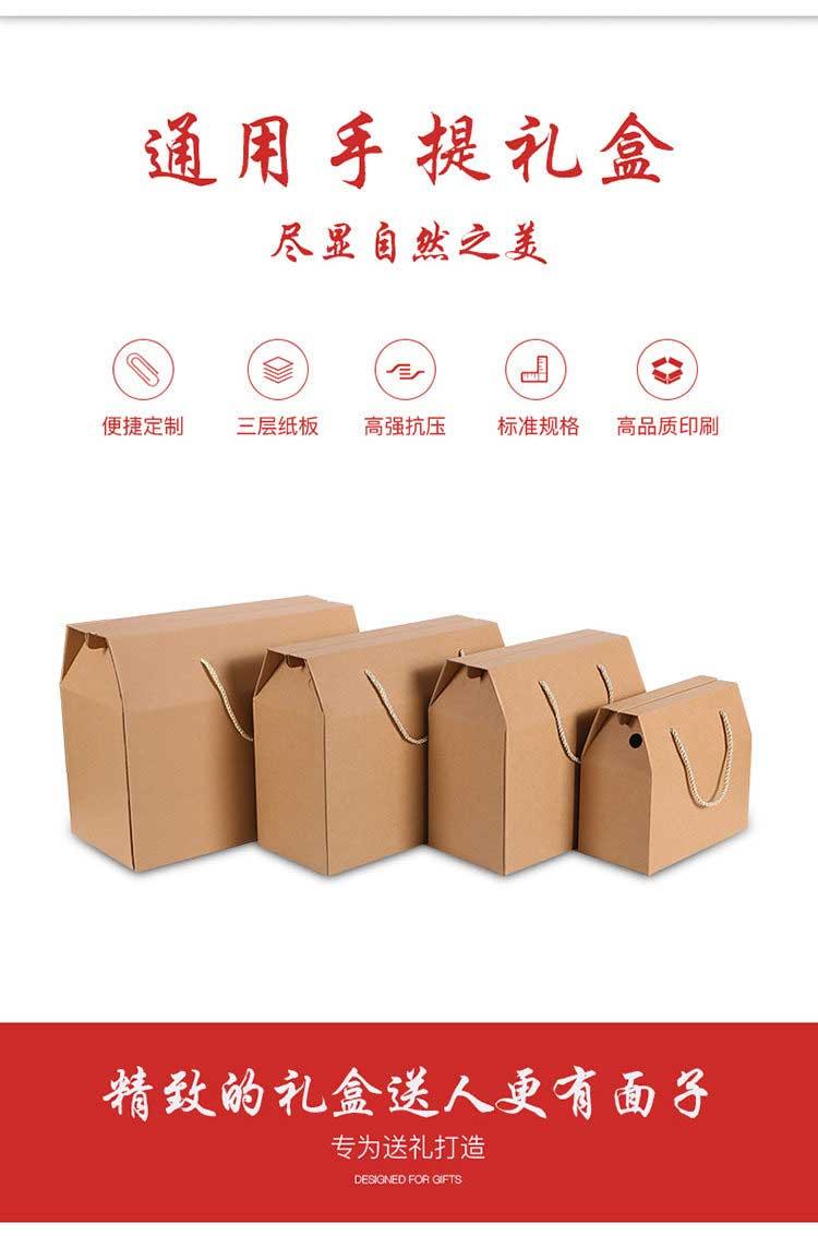 牛皮紙手提食品禮品盒詳情1