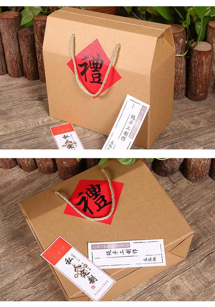 牛皮紙手提食品禮品盒詳情2