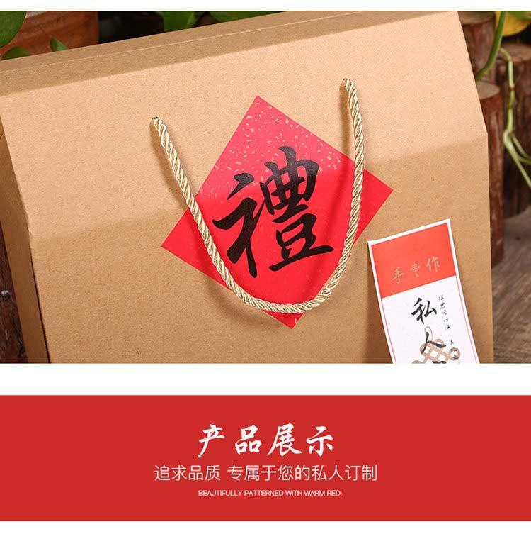 牛皮紙手提食品禮品盒詳情3