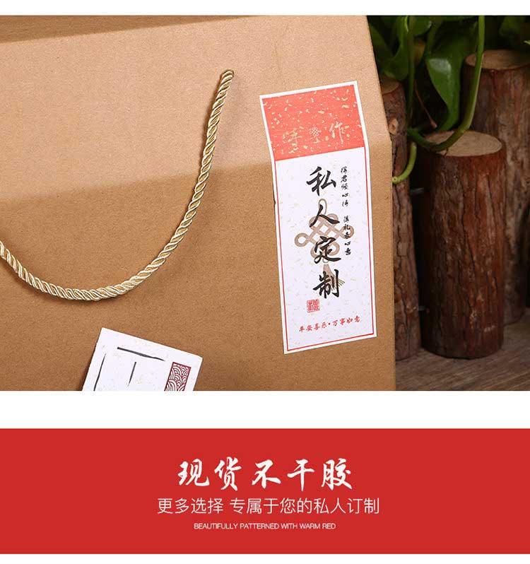 牛皮紙手提食品禮品盒詳情5