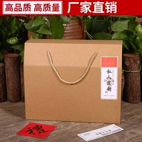牛皮紙手提食品禮品盒小1