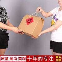 牛皮紙手提食品禮品盒小3
