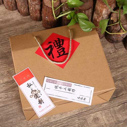 牛皮紙手提食品禮品盒小4