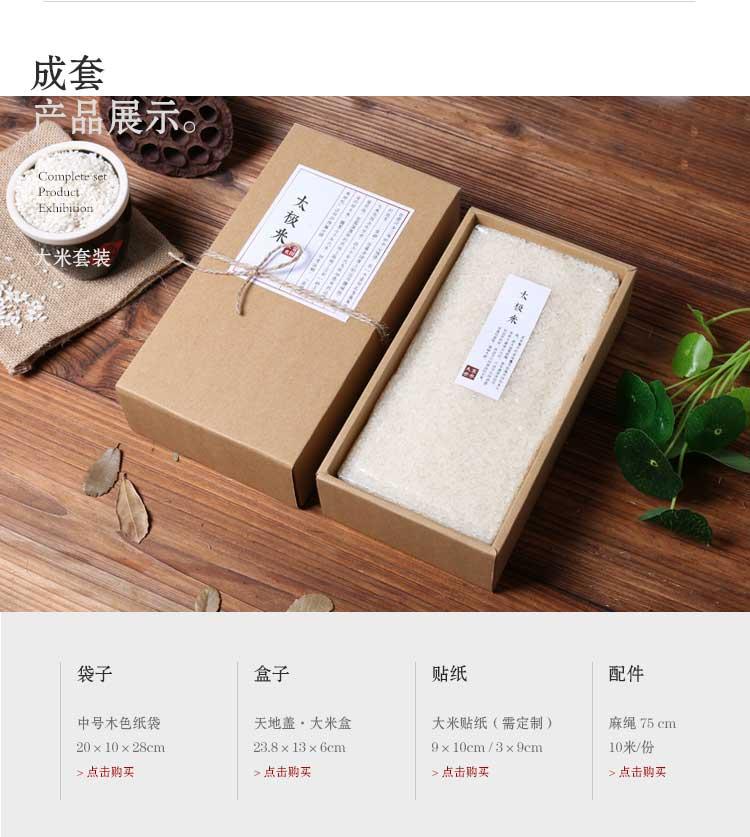 加厚瓦楞牛皮紙禮品盒詳情4