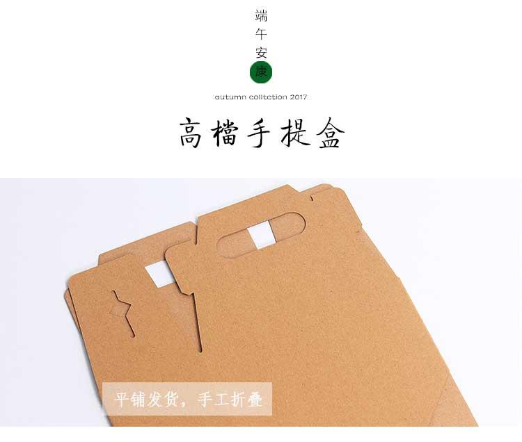 文艺手提盒详情3