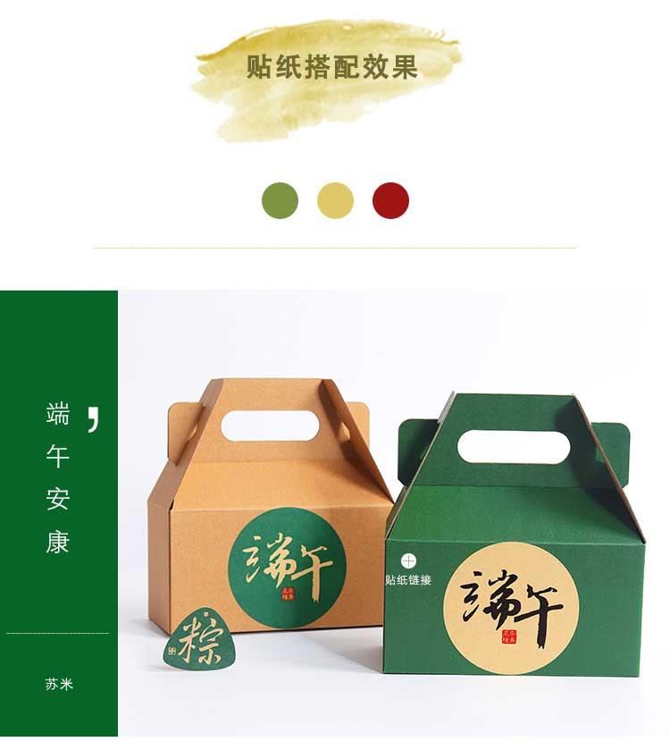 文艺手提盒详情6