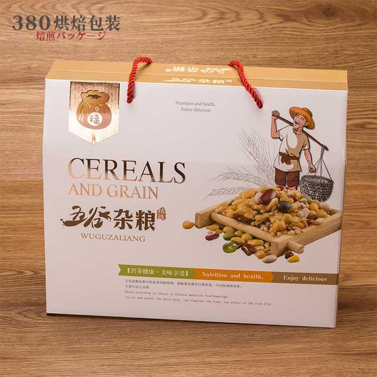 五谷雜糧豐收禮盒詳情1