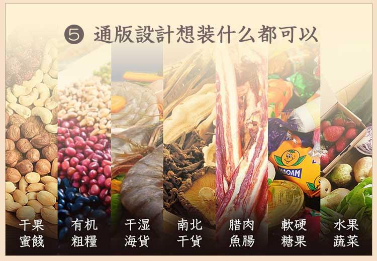 五谷雜糧豐收禮盒詳情5