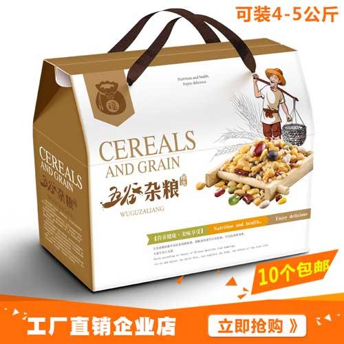 五谷雜糧豐收禮盒小2