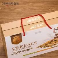 五谷雜糧豐收禮盒小3