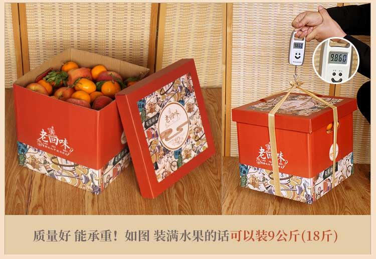 老回味土特產禮品盒詳情5