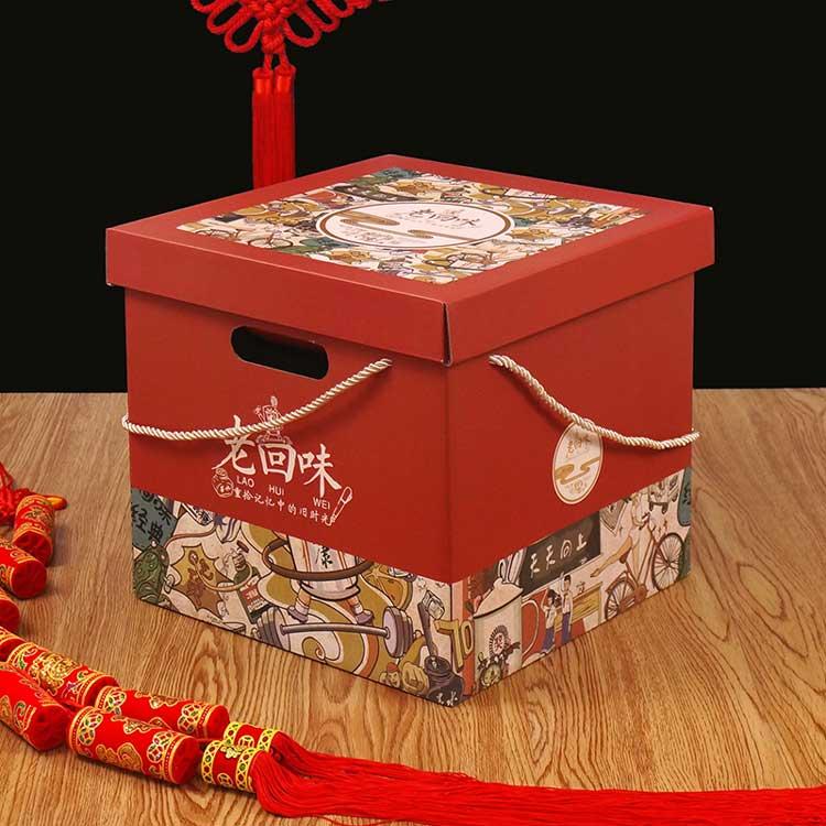老回味土特产礼品盒详情6