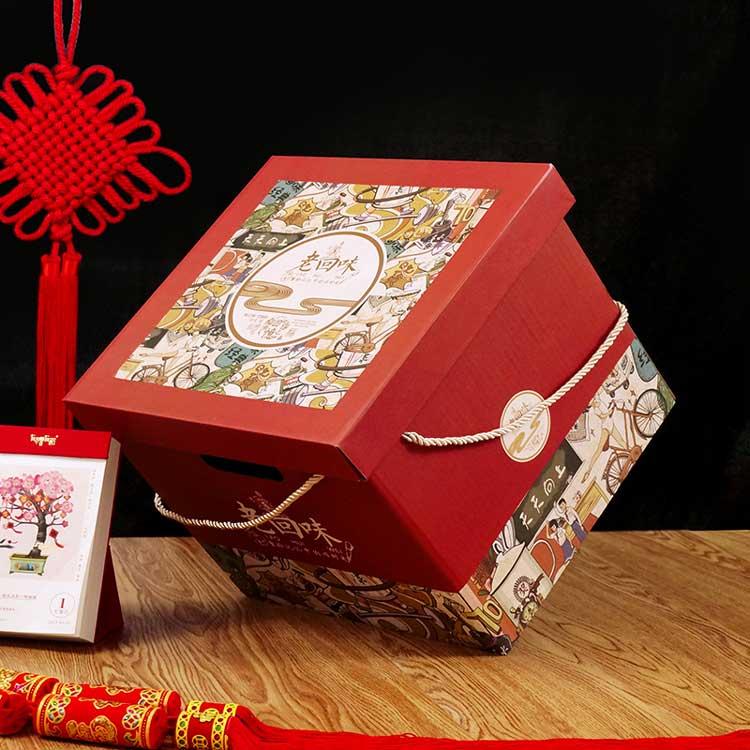 老回味土特產禮品盒詳情7