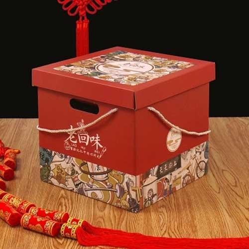 老回味土特產禮品盒小1