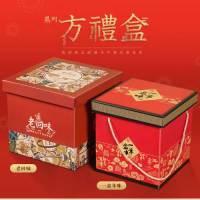 老回味土特產禮品盒小2