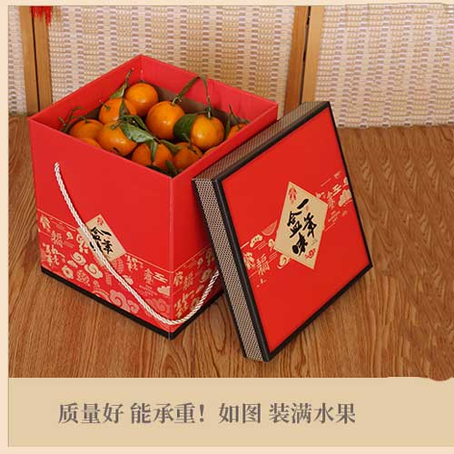老回味土特產禮品盒小3