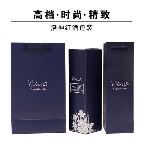 高檔紅酒禮盒小1