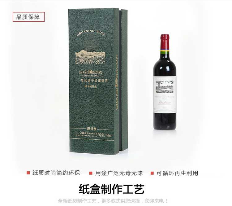定制款紅酒禮盒詳情1