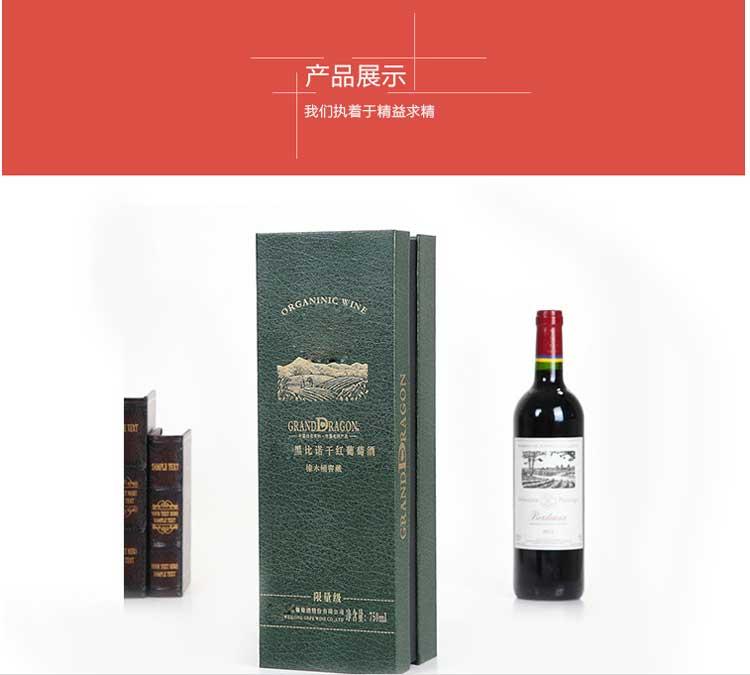 定制款紅酒禮盒詳情6
