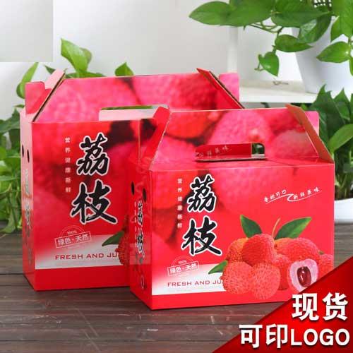 荔枝水果包装盒小4