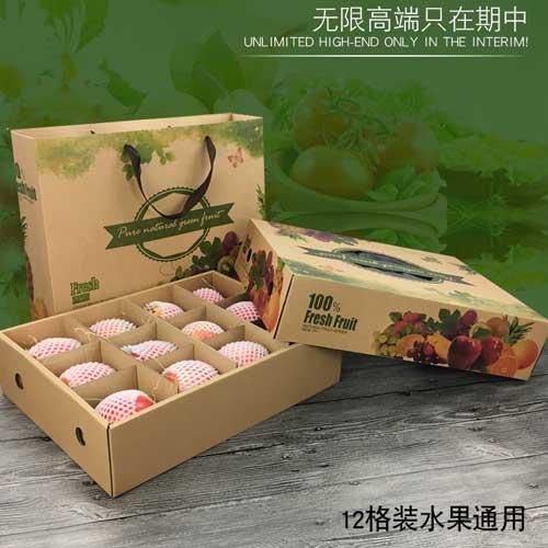 水果通用礼盒小3