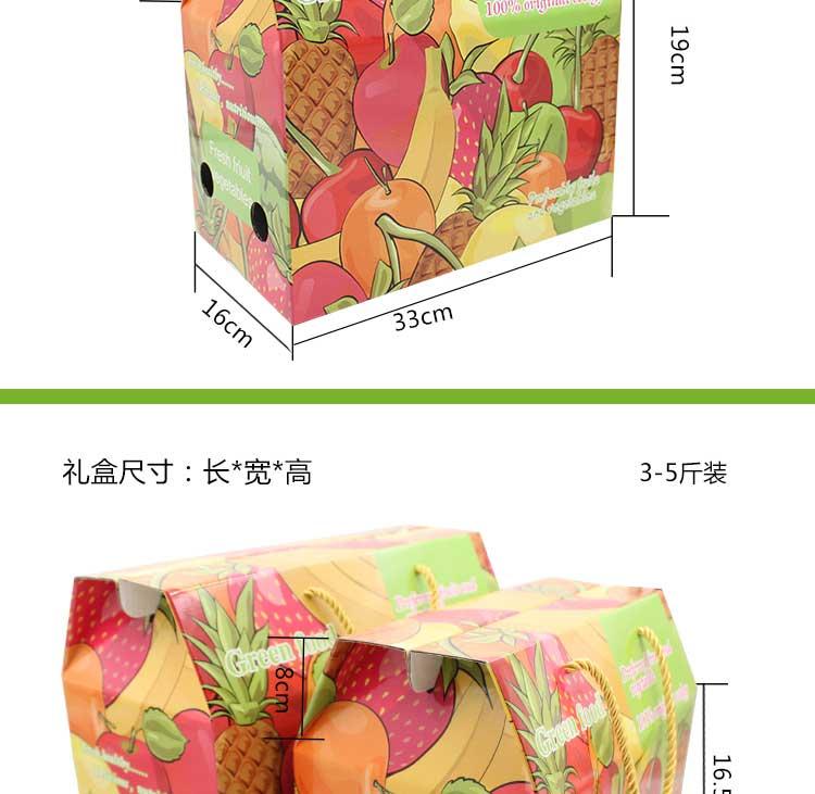 繽紛水果禮品盒詳情4
