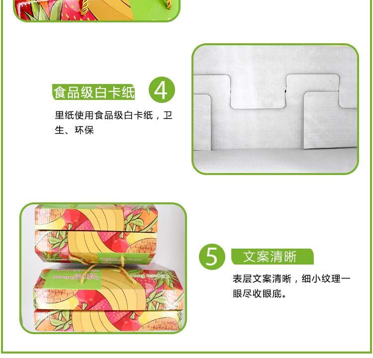 繽紛水果禮品盒詳情7