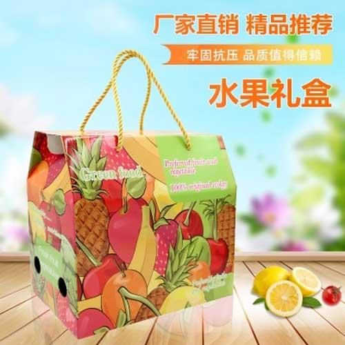 繽紛水果禮品盒2