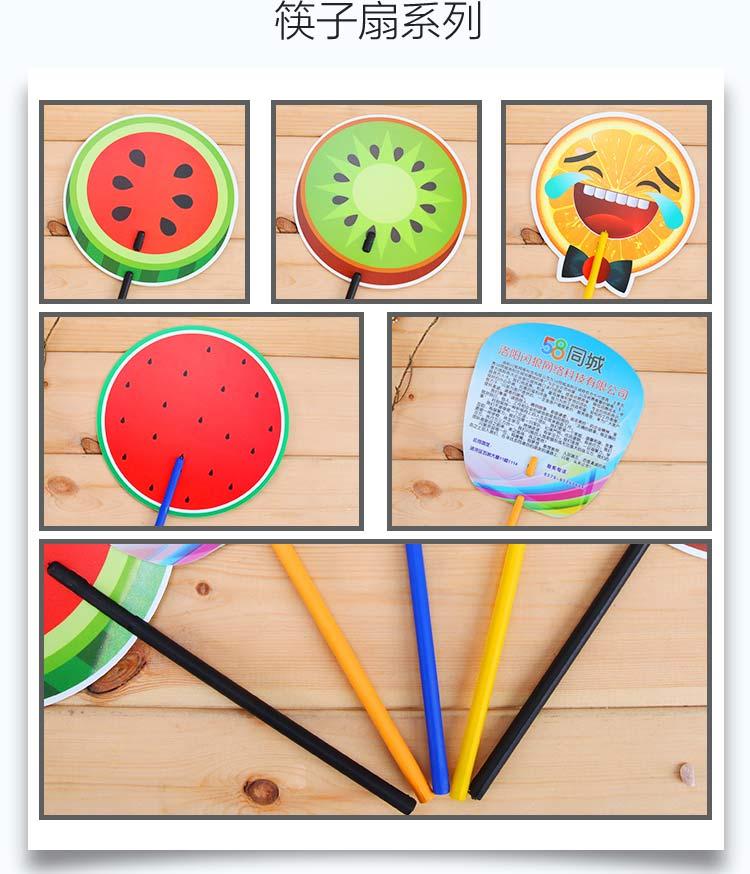筷子型廣告扇詳情