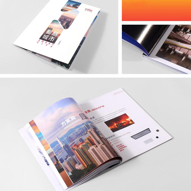 企業宣傳專用畫冊