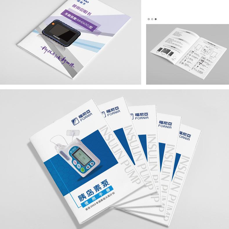 企業宣傳專用畫冊1
