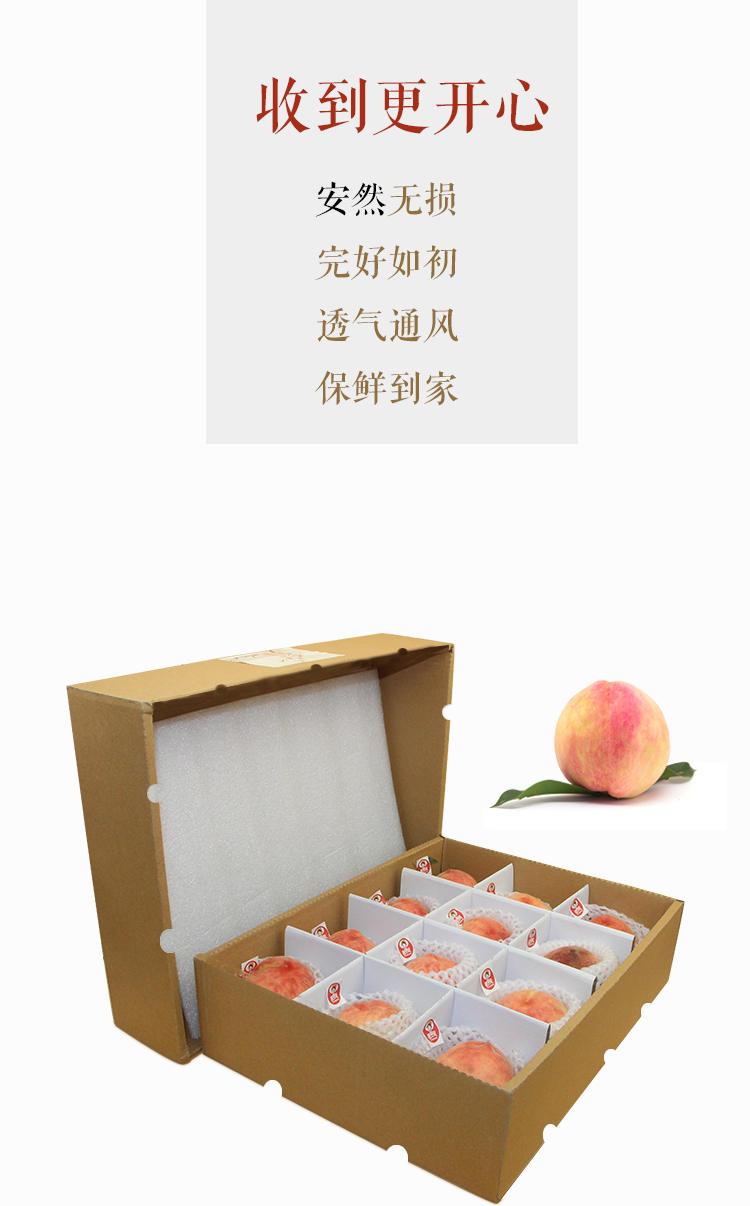 12粒裝水蜜桃禮盒包裝詳情2