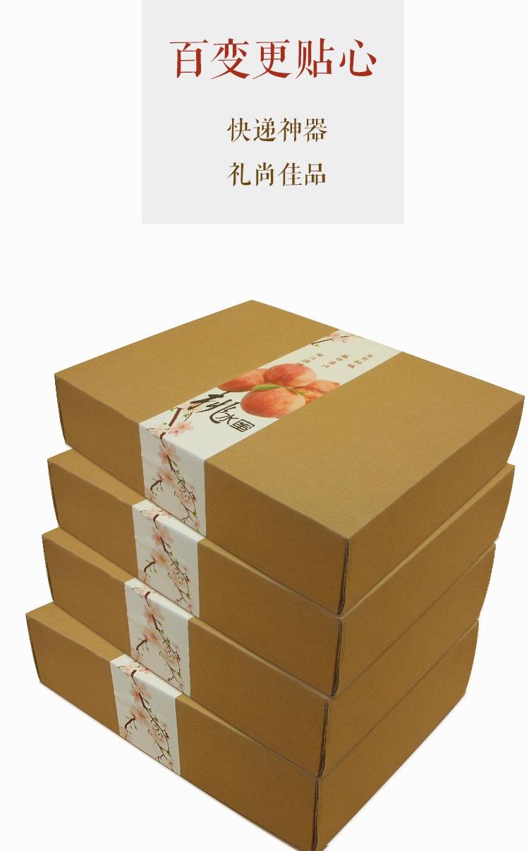 12粒裝水蜜桃禮盒包裝詳情5