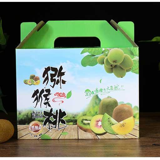 三层瓦楞猕猴桃礼盒小2
