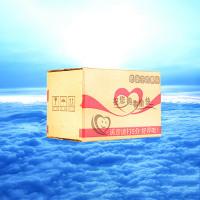 淘寶專用紙箱