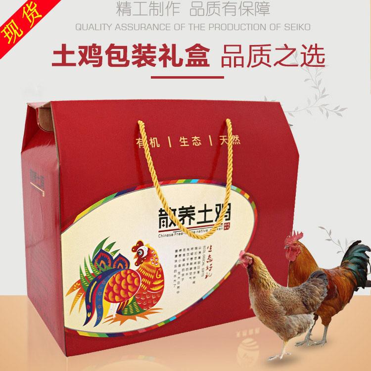 彩色土鸡蛋礼盒包装