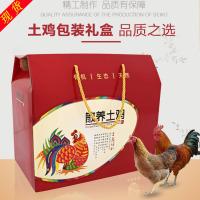彩色土雞蛋禮盒包裝