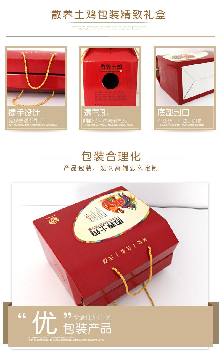 彩色土雞蛋禮盒包裝詳情