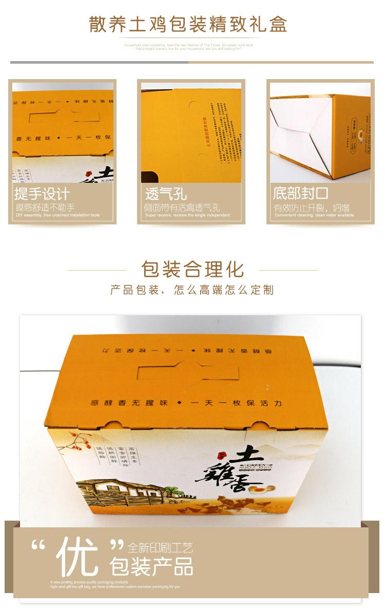彩色印刷定制款紙箱